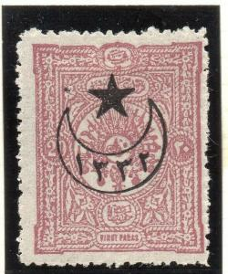 Turkey  1916 Issue Fine Mint Hinged 20p. Star & Crescent Optd 320915