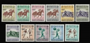 AFGHANISTAN 599-603, C17-C22 MH