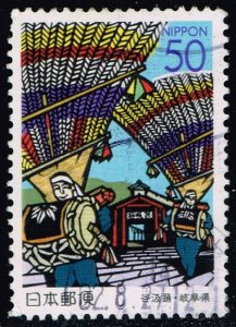 Japan #Z518 Tanigumi Odori Folk Dance; Used (0.50) (4Stars)