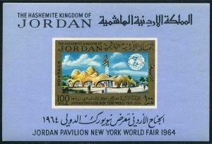 Jordan 516a sheet,MNH.Michel Bl.24. New York World Fair 1965. Jordan's Pavilion.