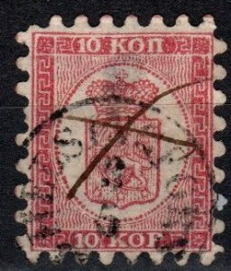 Finland #5 Used  CV $57.50 (X905)