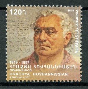 Armenia Famous People Stamps 2019 MNH Hrachya Hovhannissian 1v Set