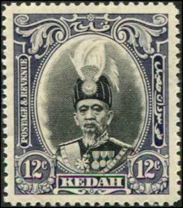 Malaya - Kedah SC# 47 SG# 61 Sultan Sir Abdul Malim Shah 12c MLH