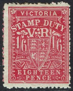 VICTORIA 1884 ARMS STAMP DUTY 1/6