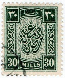 (I.B) Egypt Revenue : Duty Stamp 30m