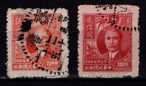 China 1947 Taiwan, Sun Yat-sen and Palms, $5 & $200 [Used]