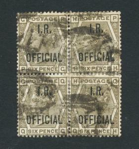 GB 1882 SG#O4, 6d INTERNAL REVENUE OFFICIAL, VF USED BLOCK CAT£560 $745(SEE BELO