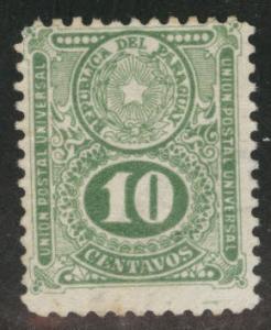 Paraguay Scott 195 MNG