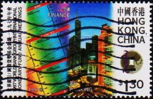 Hong Kong. 1997 $1.30 S.G.907 Fine Used