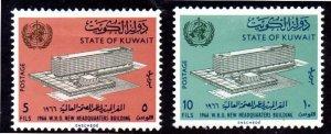 KUWAIT 323-324 MH SCV $2.75 BIN $1.10 WHO