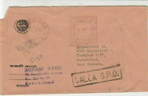 Dacca Bangladesh 1980 Agrani Bank Airmail to Commerzbank Stamp Cover Ref 29741