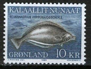 Greenland 1985, Fish, halibut fish 10kr VF MNH