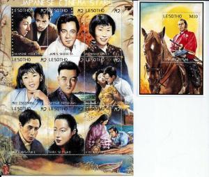 Lesotho 1998 Japanese Film Stars  9 Stamp Sheet + S/S 12E-018