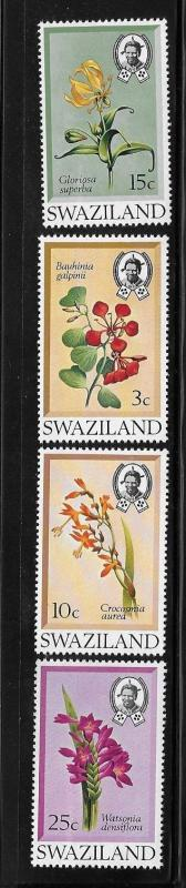 Swaziland 1971 Flowers & King MNH A63