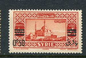 Syria #346 MNH - Penny Auction