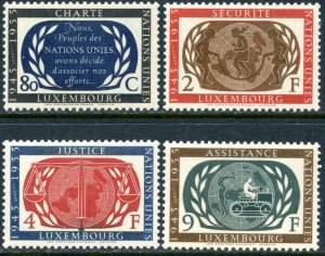 LUXEMBOURG Sc#306-309 1955 United Nations Complete Set OG Mint NH