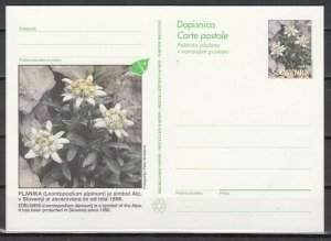Slovenia, 1996 issue. Flowers on a Postal Card. ^