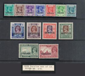 Burma 1939 K.G.V Official SG O15-O27 set of 13 MNH - Scarce