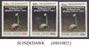 BANGLADESH - 1973 MARTYRS OF THE WAR OF LIBERATION - 3V - MINT NH
