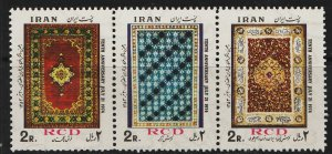 Iran 1974 10th Anniv. of Reg.Development and Cooperation Pact(3/3) Strip 3 MNH