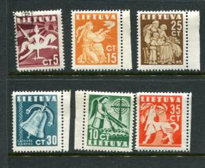 Lithuania #317-22 Mint/ Used