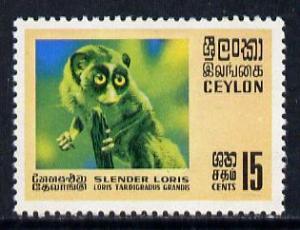 Ceylon 1970 Wildlife 15c (Slender Loris) with magenta omi...
