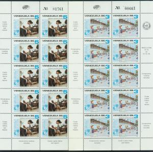VENEZUELA 1354-1355, EDUCATIONAL INSTITUTIONS. SHEETS OF 10. MINT, NH. F-VF.