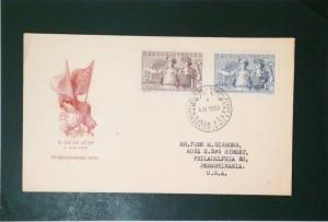 Czechoslovakia 1950 SCSP First Day Cover / Light Corner Crease - Z3583