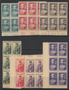 Vietnam, Scott 20-26, MNH (Brownish OG) blocks of six (some separations)
