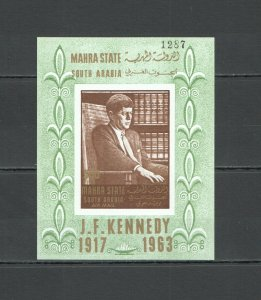 NW0088 IMPERFORATE 1967 SOUTH ARABIA KENNEDY USA PRESIDENT MICHEL 65 EURO BL MNH