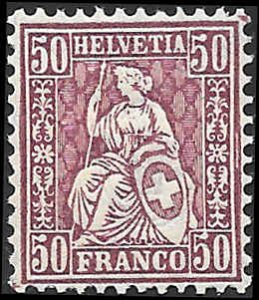 1881 SWITZERLAND  SC# 67 MINT XF NH OG SOUND CV $40.00