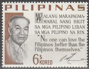 Philippine Islands #883C  MNH   (K1218)
