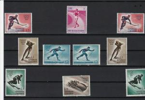 san marino sports mounted mint  stamps  ref r11799