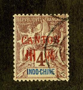 FRANCE OFFICE IN CANTON CHINA 2 USED SCV $4.25  BIN $2.00