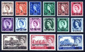 QATAR — SCOTT 1-15 — 1957 QEII OVERPRINT SET — MH — SCV $32.60