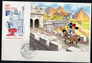 1991 BHUTAN FDI FDC FIRST DAY COVER DISNEY  STAMPS    LOT 6395