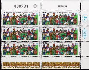 Israel 1985 Corner Block of Six Stamps with 2 Tabs The Kibbutz VF/NH