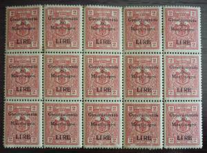 1942 MONTENEGRO -WWII-ITALY-REVENUES-CAT. 300 EURO-BLOCK OF 15 R! yugoslavia J7