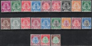 Malaya-Perak 1950-1955 SC 105-125 Mint SCV$ 95.00 Set