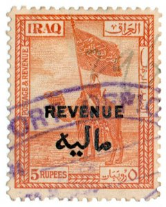 (I.B) Iraq Revenue : British Occupation 5R