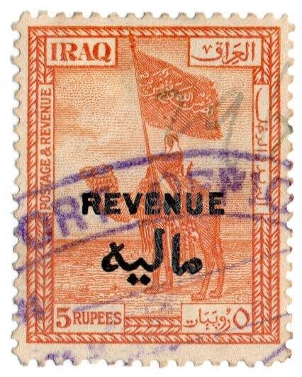 (I.B) Iraq Revenue : British Occupation 5R