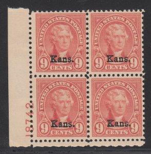 US #667 Fine+ OG VLH Plate block, 2 stamps NH!