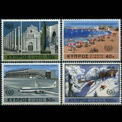 Cyprus MNH 304-7 International Tourism 1967