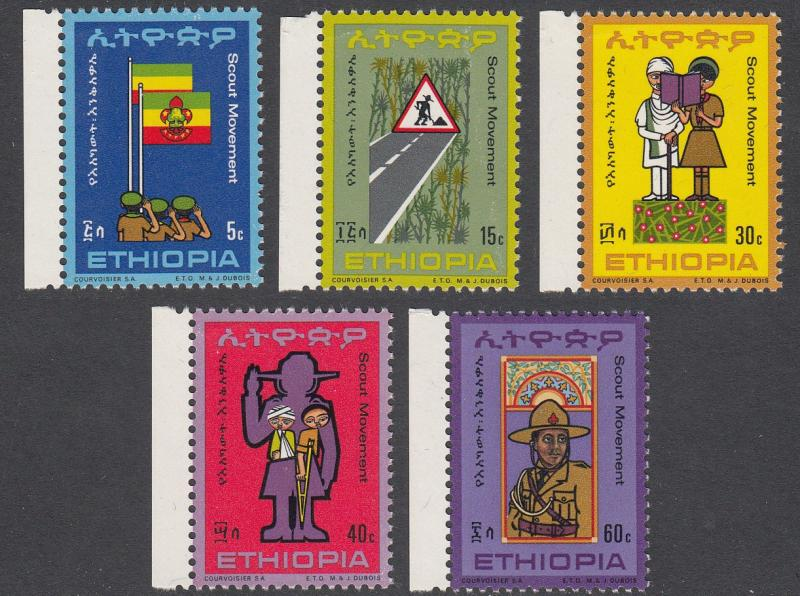 Ethiopia 656-660 Scouts on Stamps MNH CV $7.45