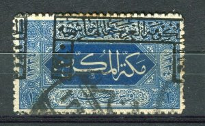 SAUDI ARABIA; 1922 Hejaz Hashemite 1340 Optd. fine used 1Pi VARIETY OPTD