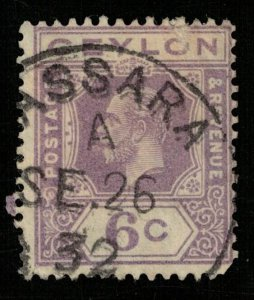 1921-1927 King George V, Ceylon 6c (ТS-286)