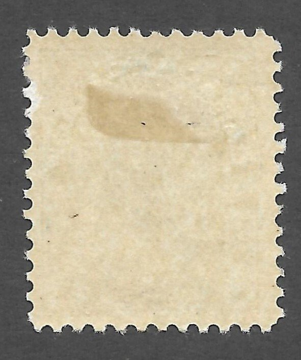 Doyle's_Stamps: VF MH 1912 Canadian KGV Stamp, Scott #111*
