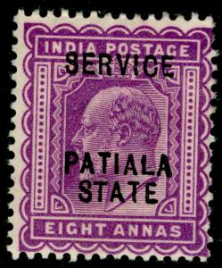 INDIAN STATES - Patiala SG O30, 8a purple, LH MINT.