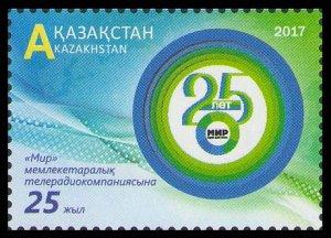 2017 Kazakhstan 1037 Joint issue of Kazakhstan, Russia and Belarus.