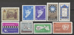 COLLECTION LOT # 5652 IRAN 9 MH STAMPS 1966+ CV+$11